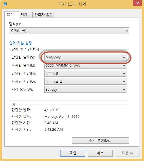 mb-file.php?path=2019%2F04%2F01%2FF14_setting2.jpg