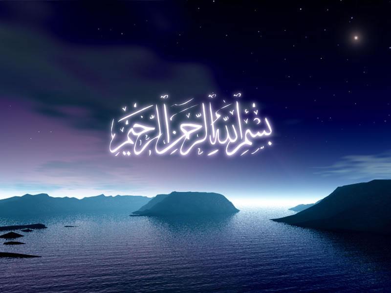 https://i0.wp.com/www.missionislam.com/islamicart/wallpaper/images/bismillah3_jpg_jpg.jpg