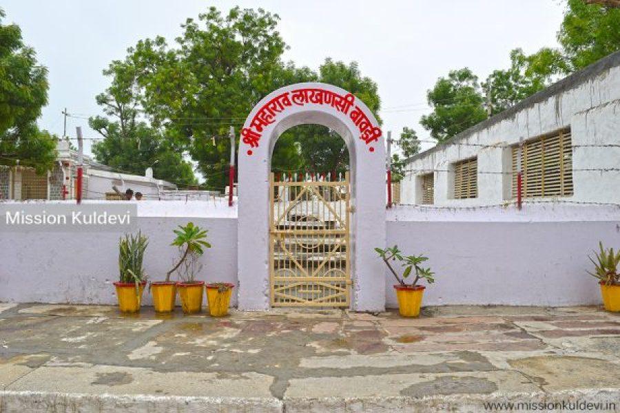 Maharao Lakhansi Baori at Ashapura Mata Temple Nadol