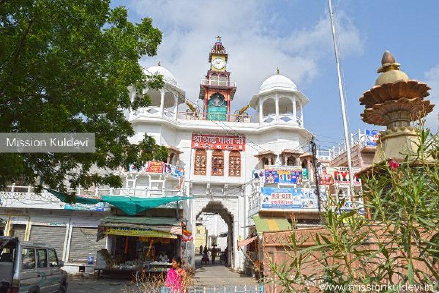 Aai Mata Temple
