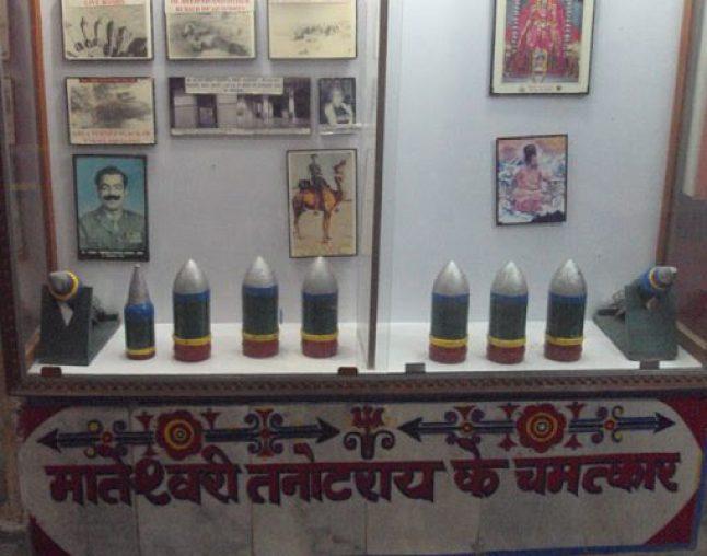 Bombs in Tanot Mata Temple Jaisalmer