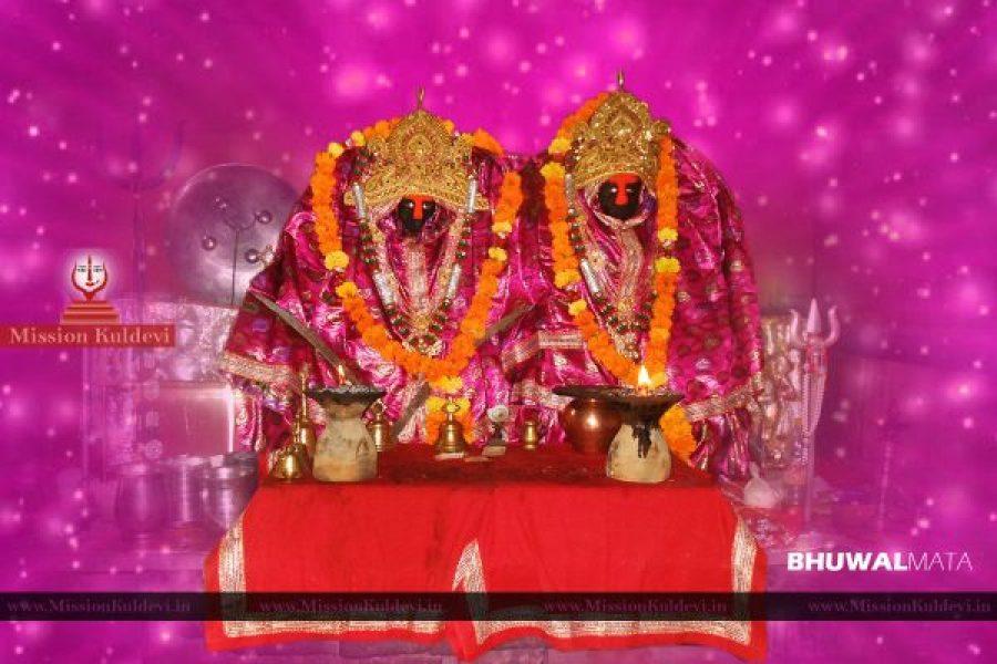 Bhuwal Mata Images