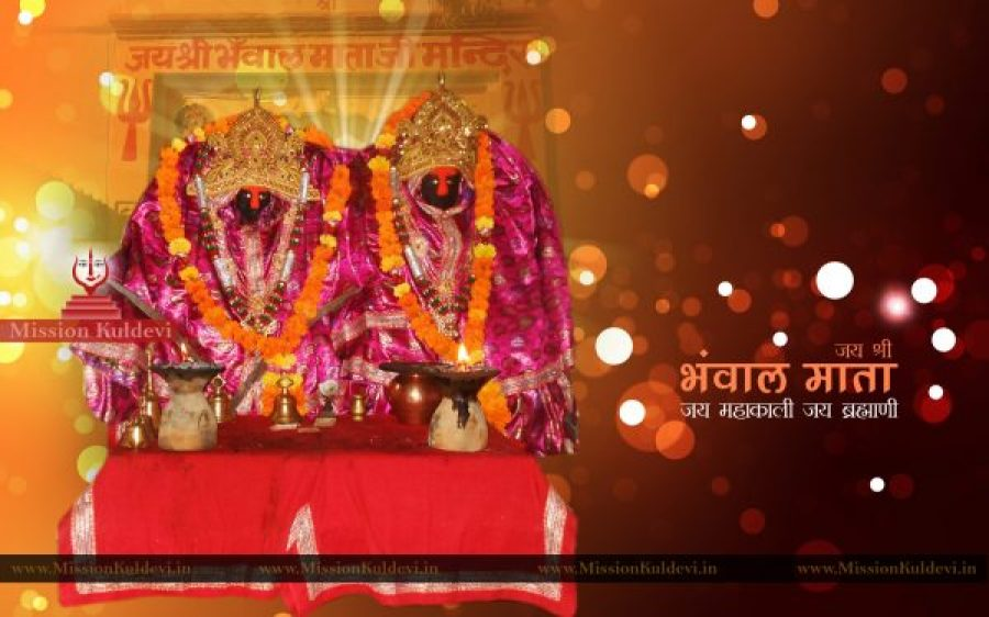 Bhuwal Mata Temple Images Wallpapers