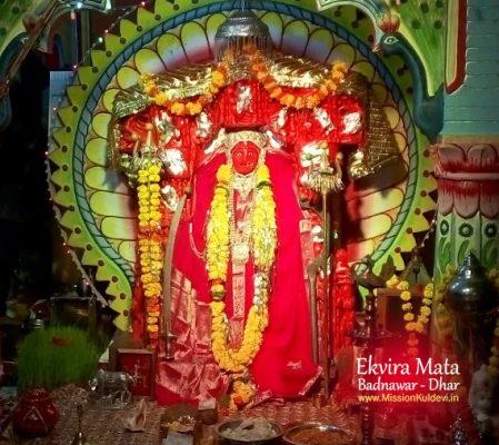 ekvira-mata-temple-badnawar