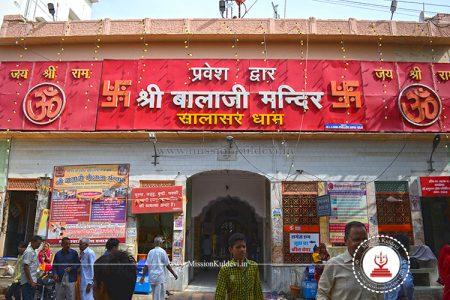 salasar-balaji-temple-churu-rajasthan