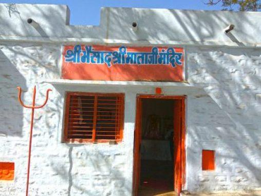 bhaisad-shri-mata-temple-neemucha