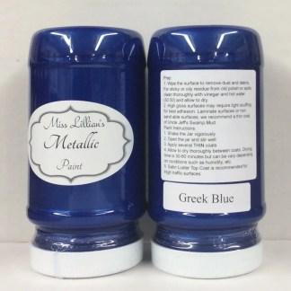Metallic Paint - Greek Blue