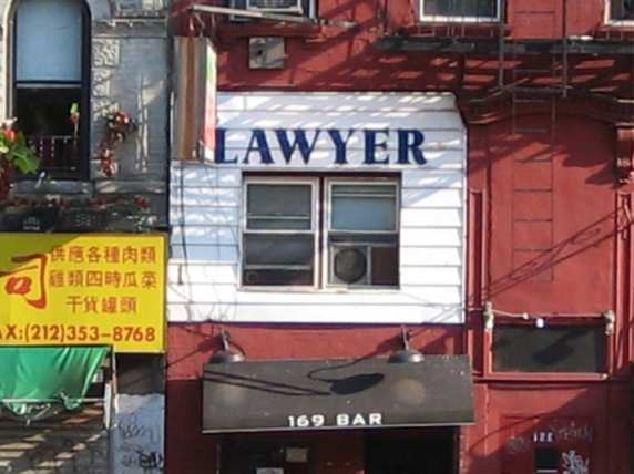 law practitioner office
