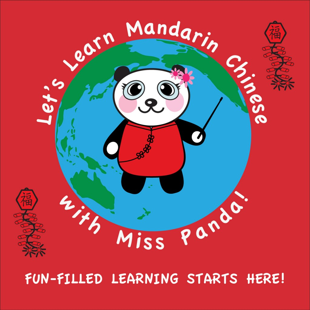 Downloadable Lessons And Learning Units Miss Panda