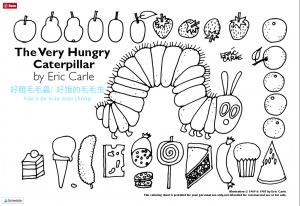 Chinese Reading Playground: The Very Hungry Caterpillar