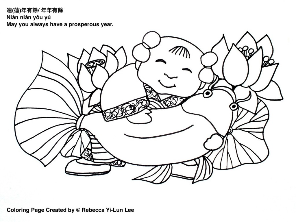 Chinese Culture For Kids Series Chinese New Year Craft