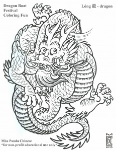 Chinese Culture for Kids Series: Dragon Boat Festival