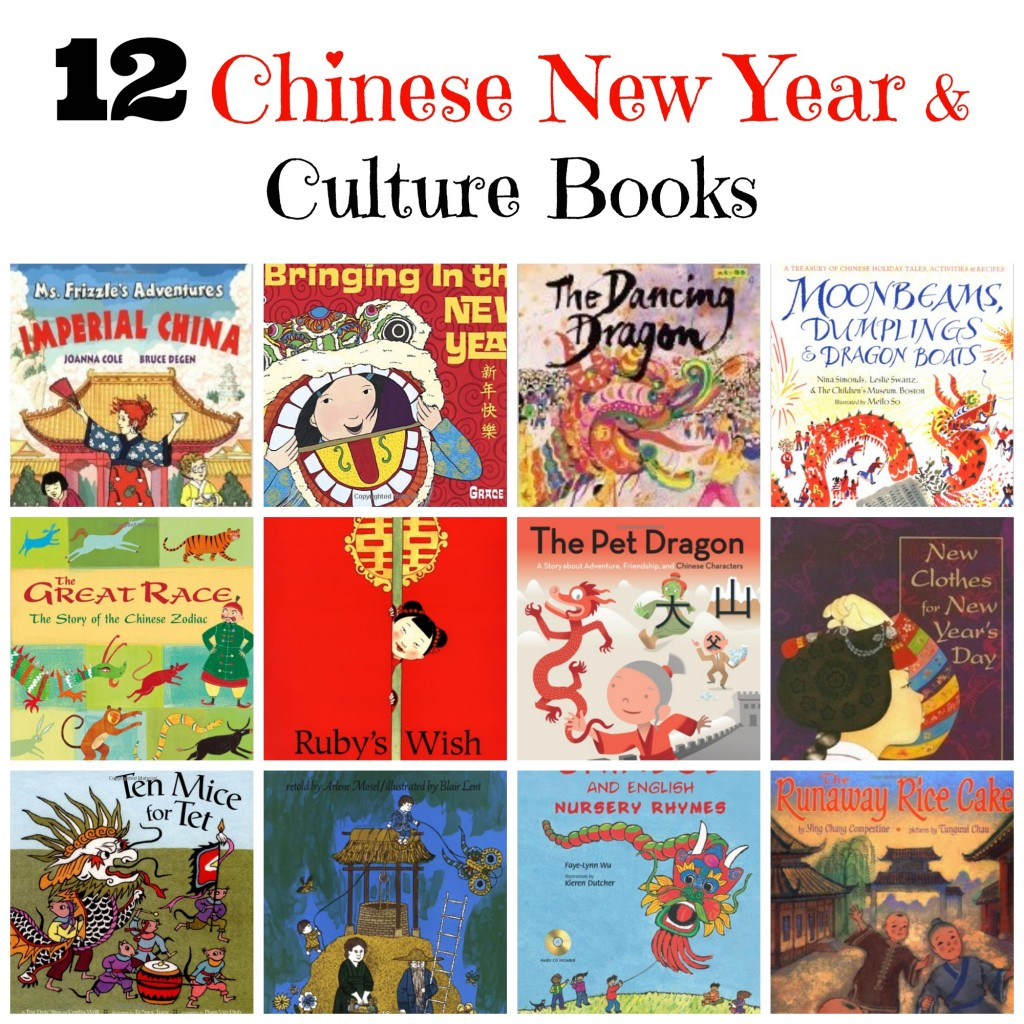 Chinese Cultural Books For Kids Series 12 Chinese New