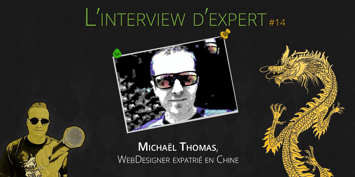 Michaël Thomas (SupaDezign)