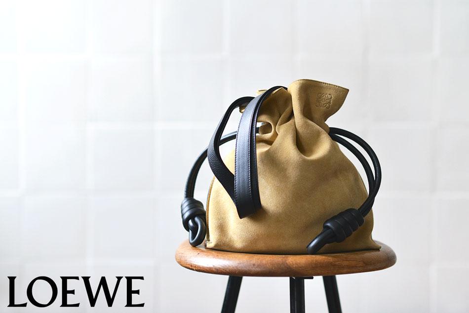 Loewe Flamenco Knot