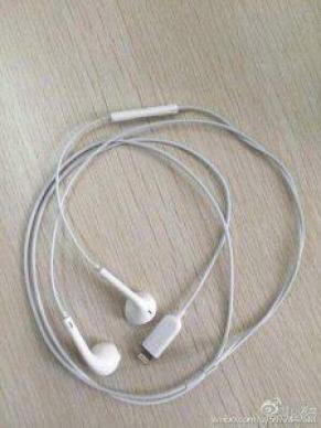 30134_de-nouvelles-photos-des-earpods-lightning-de-l-iphone-7