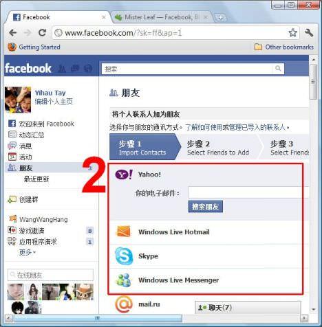 facebook登入註冊申請|註冊- facebook登入註冊申請|註冊 - 快熱資訊 - 走進時代