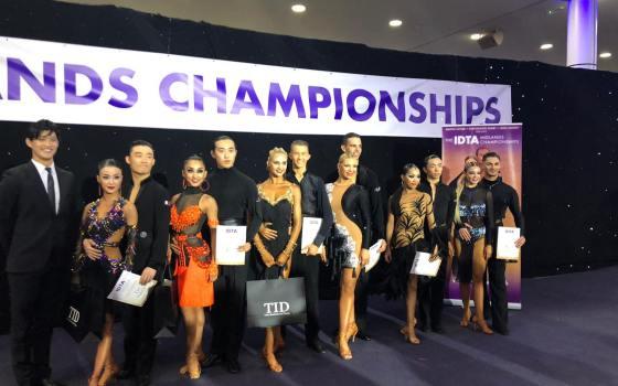 IDTA Midlands Championships 2019