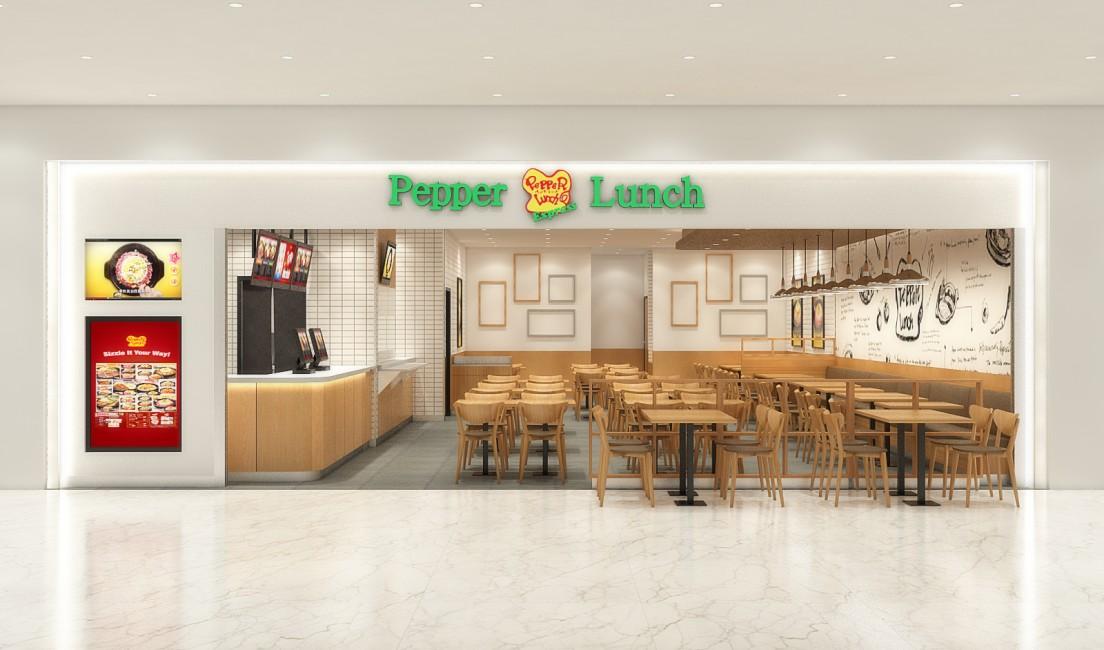 Pepper Lunch Menu Zamboanga