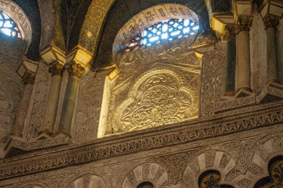 Detail Mirhab - Mezquita Catedral Córdoba