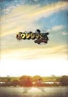 「闇金ウシジマくんthe Final」の映画パンフレットに御瀧政子の心理テスト掲載されました