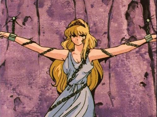 Prenses Andromeda