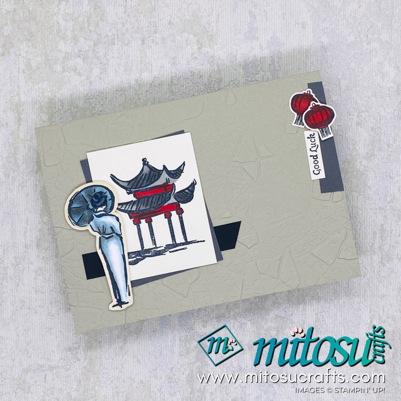 Power of Hope and Stone 3D Embossing Folder Stampin Up Card Idea for Paper Craft Crew from Mitosu Crafts
