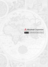 Mitsubishi Corporation 2013