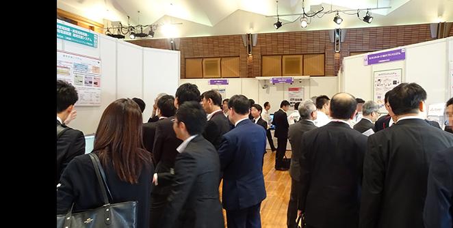 三菱電機 地域ビジネス活動