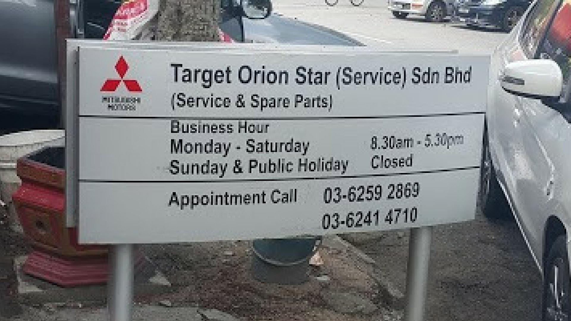 Mitsubishi Kepong Target Orion Star Sdn Bhd