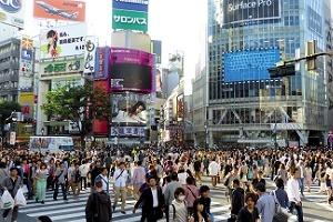 Japan EU Freihandelsabkommen Tokyo Foto