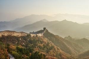 Unternehmensaufbau China Foto