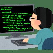 パソコンでプログラミングをする男性
