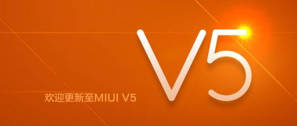 MIUI-V5
