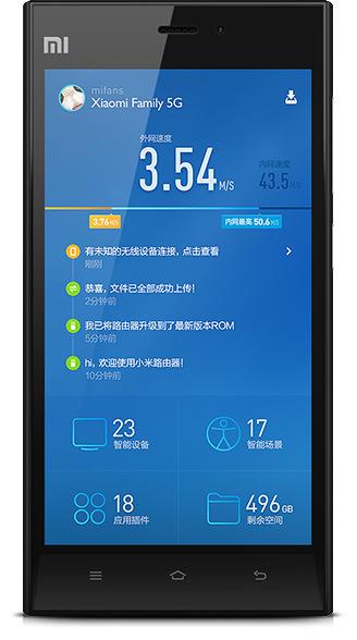 xxiaomi-router-app.jpg,qresize=328,P2C588.pagespeed.ic.sRuypsdBZ7