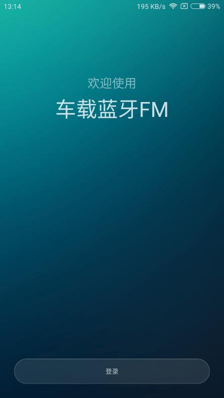 Screenshot_2016-02-02-13-14-30_com.raymi.mifm