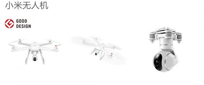 Xiaomi Mi Drone Good Design Award 2016