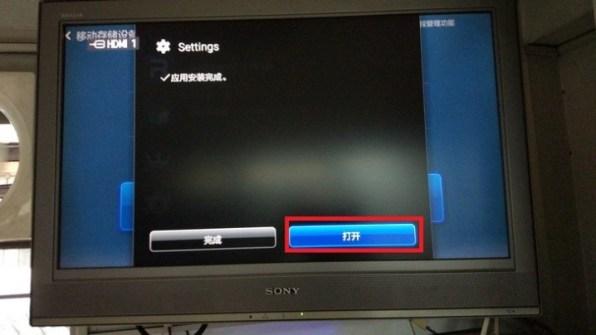 xiaomi-mi-tv-lingua-inglese-guida-1