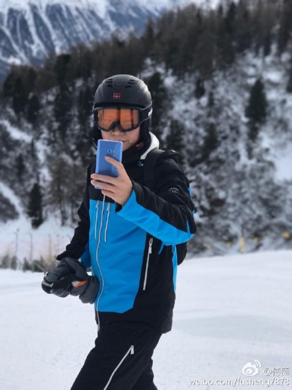 Xiaomi Mi Note 2 Coral Blue