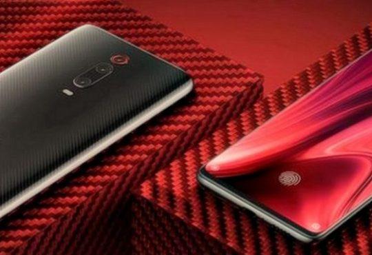 Redmi K20 Pro Exclusive Edition