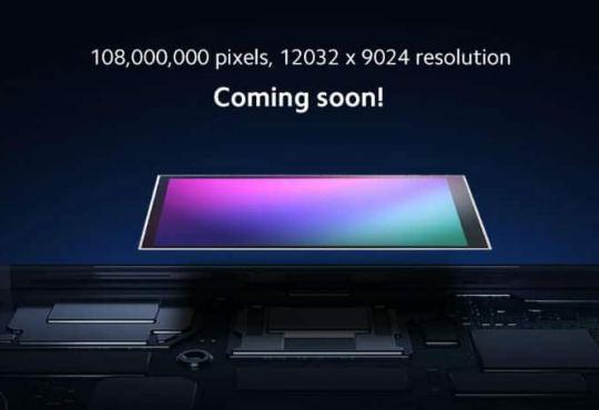 Samsung ISOCELL Bright HMX