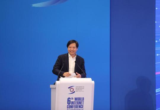 Lei Jun smartphone 5G Xiaomi 2020