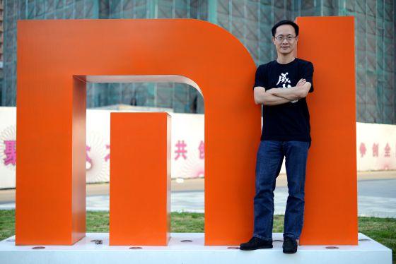Xiaomi Lin Bin