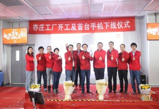 Lin Bin stabilimento produzione Xiaomi