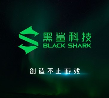 Black Shark nuovo logo