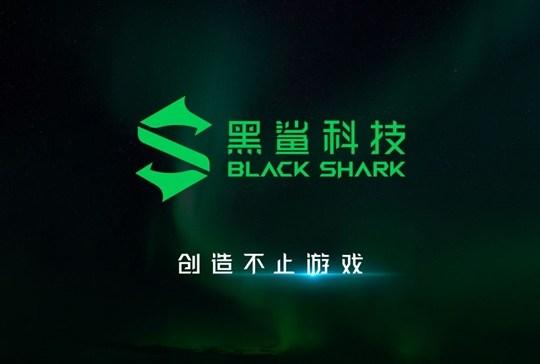 Black Shark nuovo logo