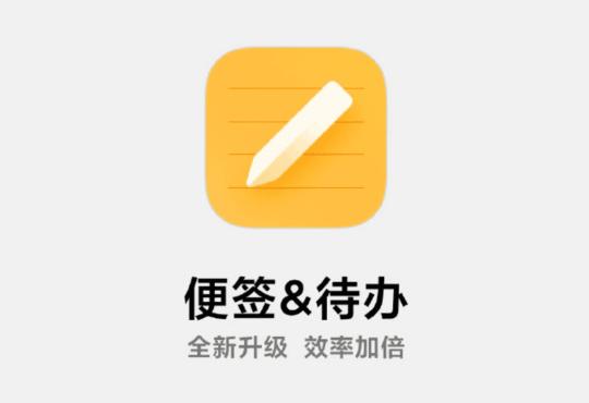 MIUI 12 App Note