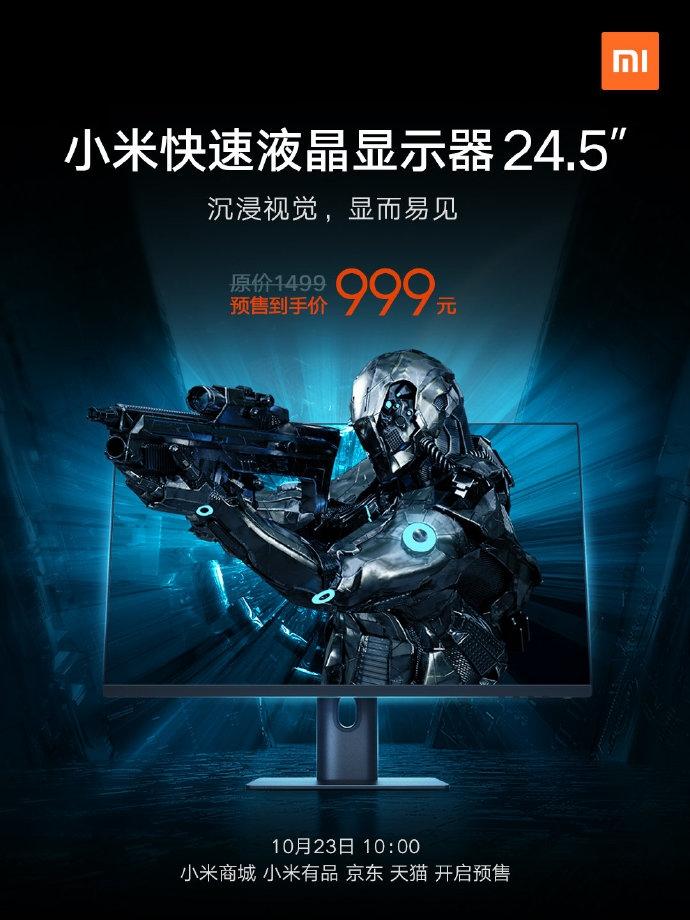 Xiaomi-Fast-LCD-Monitor