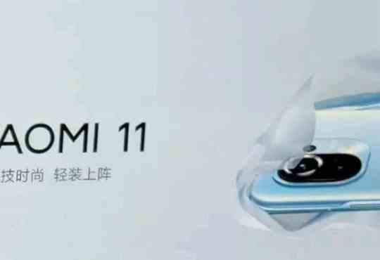 Xiaomi-Mi-11-promo-leaked