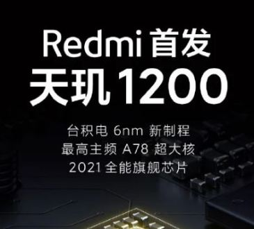 Redmi smartphone gaming Mediatek Dimensity 1200